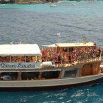 Barca Samba Partyschiff